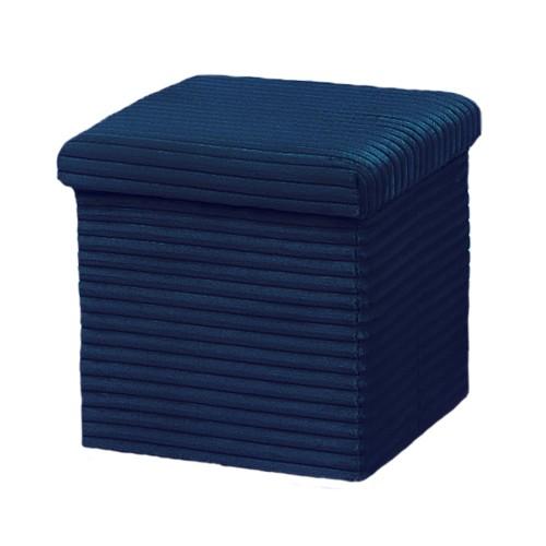 Пуф Складной Cozy Home Синий